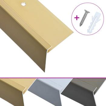 vidaXL Rubnjaci za stepenice F-oblika 15 kom aluminijski 134 cm zlatni
