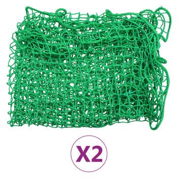 vidaXL Mreže za prikolicu 2 kom 2,5 x 3,5 m PP