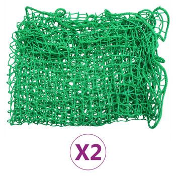 vidaXL Mreže za prikolicu 2 kom 2,5 x 4,5 m PP