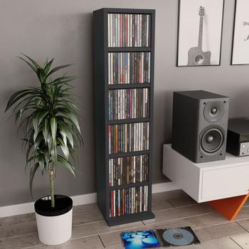 vidaXL Ormarić za CD-ove sivi 21x20x88 cm od iverice