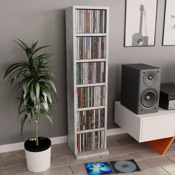 vidaXL Ormarić za CD-ove siva boja betona 21x20x88 cm od iverice