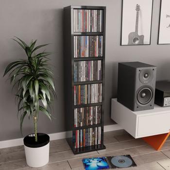vidaXL Ormarić za CD-ove visoki sjaj sivi 21x20x88 cm od iverice