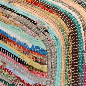 vidaXL Klupa od tkanine chindi 160 cm raznobojna