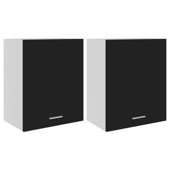 vidaXL Viseći ormarići 2 kom crni 50 x 31 x 60 cm od iverice