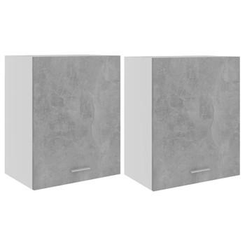 vidaXL Viseći ormarići 2 kom siva boja betona 50 x 31 x 60 cm iverica