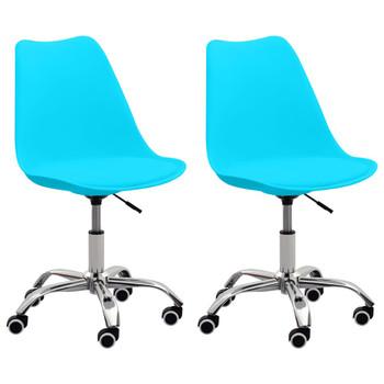 vidaXL Uredske stolice od umjetne kože 2 kom plave