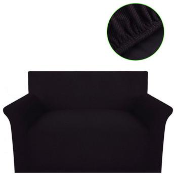 Rastezljiva Presvlaka za Kauč Smeđa Poliestersko Rebrasto Platno