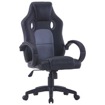 Igraća stolica od umjetne kože siva