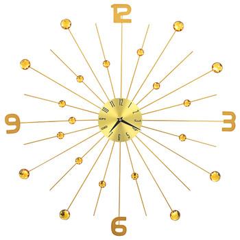 Zidni sat metalni 70 cm zlatni