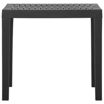 vidaXL Vrtni stol sivi 79 x 65 x 72 cm plastični
