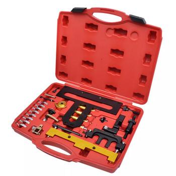 Set alata za paljenje i zaključavanje benzinskih motora za BMW N42/N46
