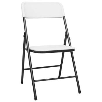 vidaXL Sklopive vrtne stolice 2 kom HDPE bijele