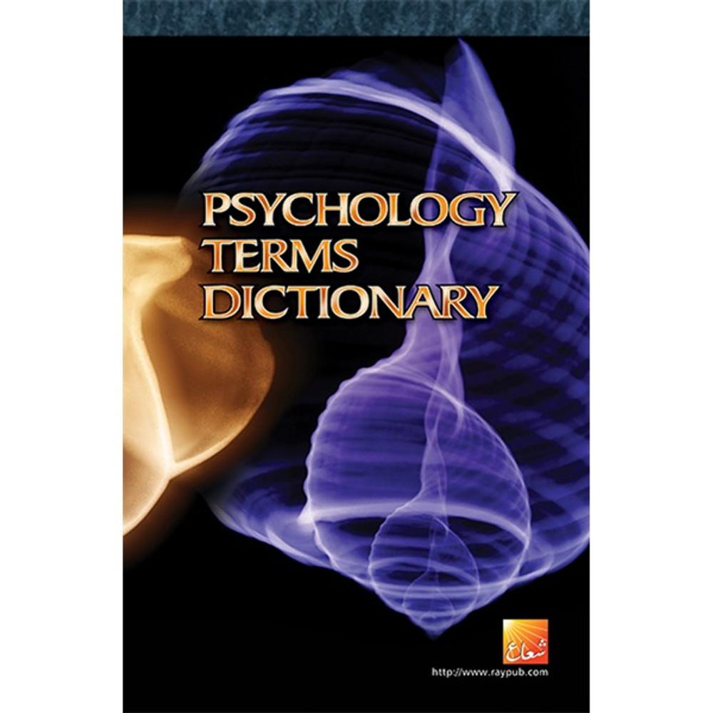 معجم العلوم النفسية