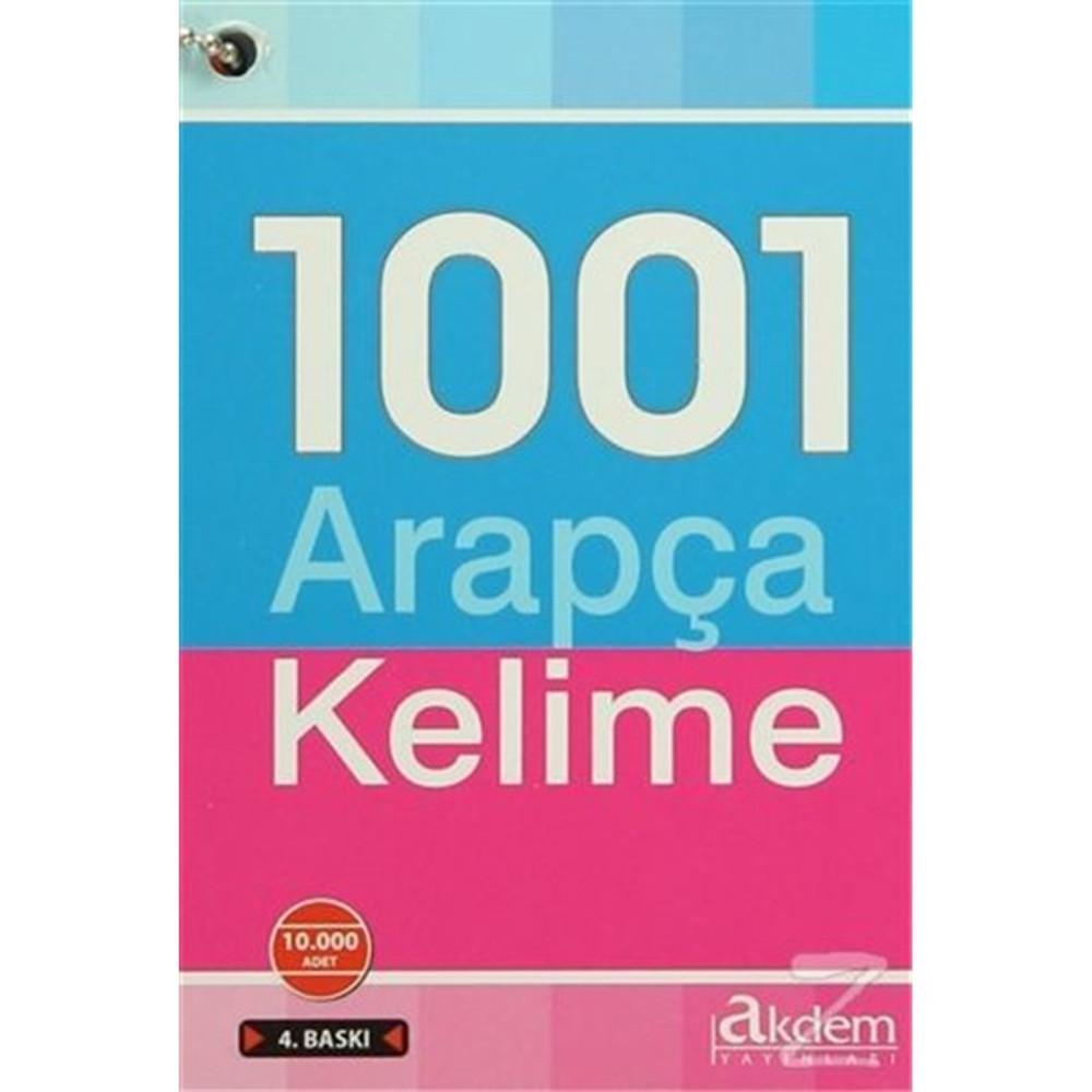 ألف كلمة 1001