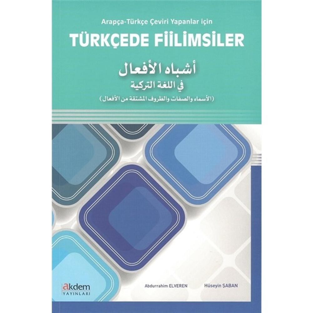 أشباه الأفعال في اللغة التركية