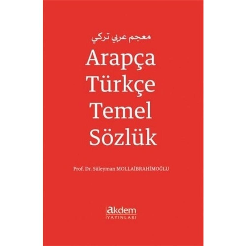 معجم عربي-تركي