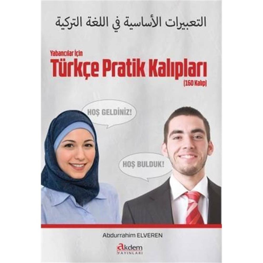 التعبيرات الأساسية في اللغة التركية