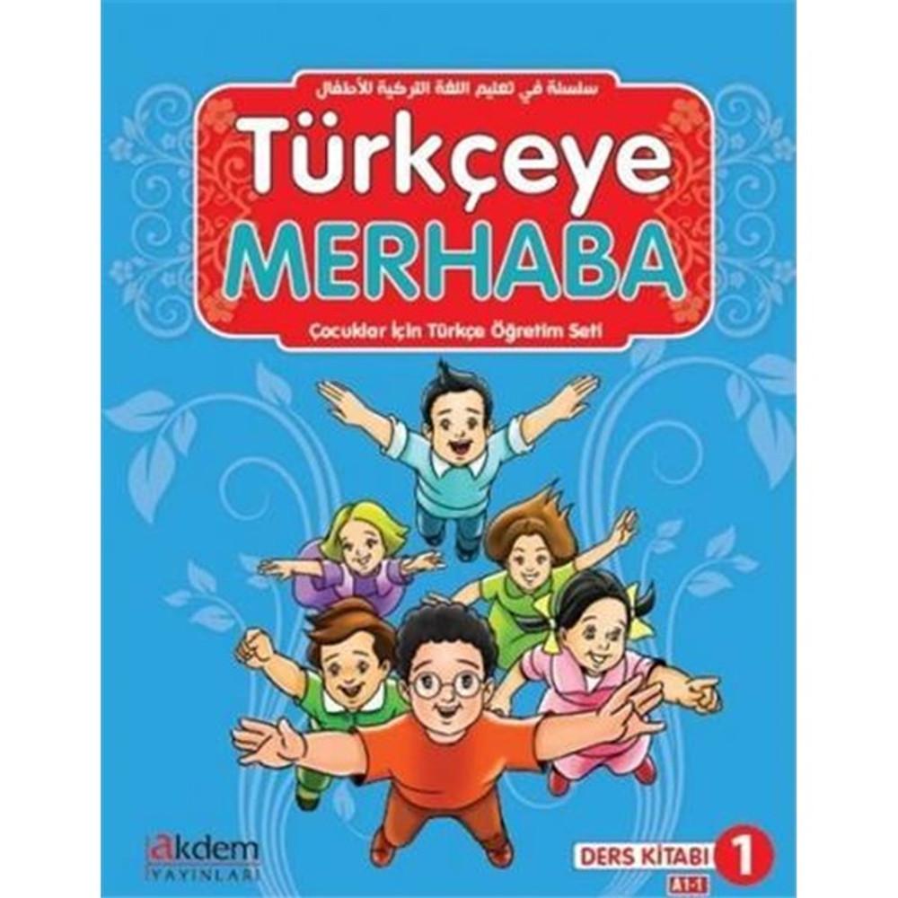 سلسلة في تعليم اللغة التركية للأطفال المستوى الأول (1)