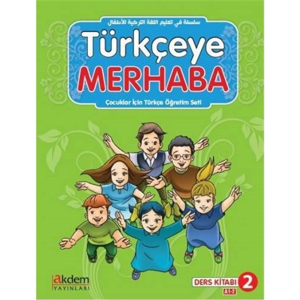 سلسلة في تعليم اللغة التركية للأطفال المستوى الثاني (2)
