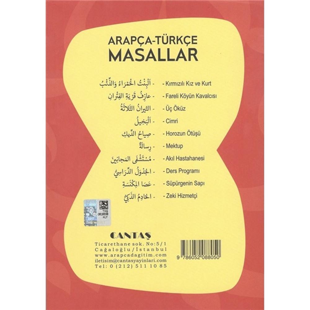 Arapça - Türkçe Masallar  (قصص ثنائية لغة تركي - عربي)