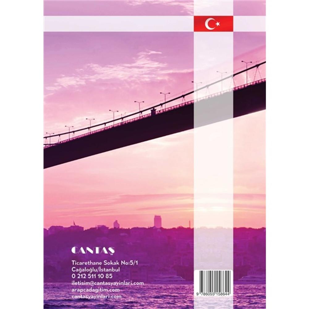 الكتاب في تعليم اللغة التركية للعرب