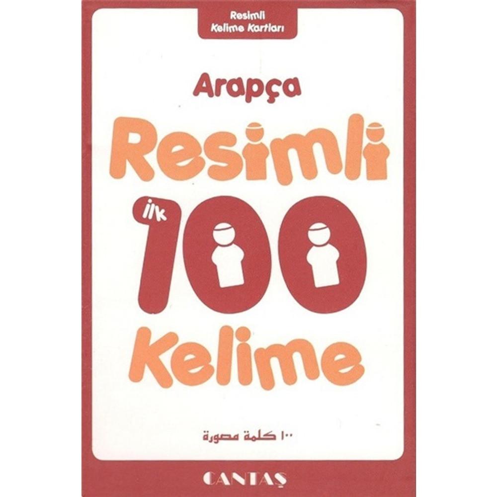 100 كلمة مصورة تركي - عربي (الجزء الأول)