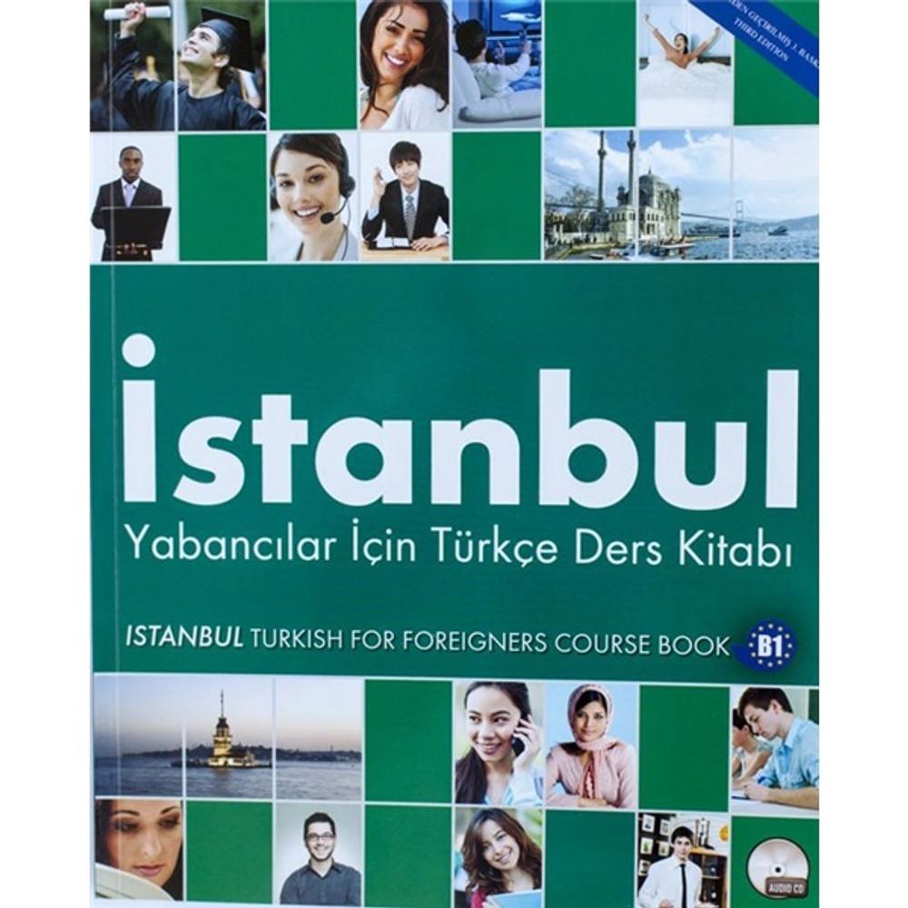 إسطنبول كتاب اللغة التركية للأجانب المستوى الثالث