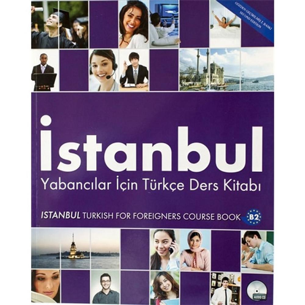 إسطنبول كتاب اللغة التركية للأجانب المستوى الرابع