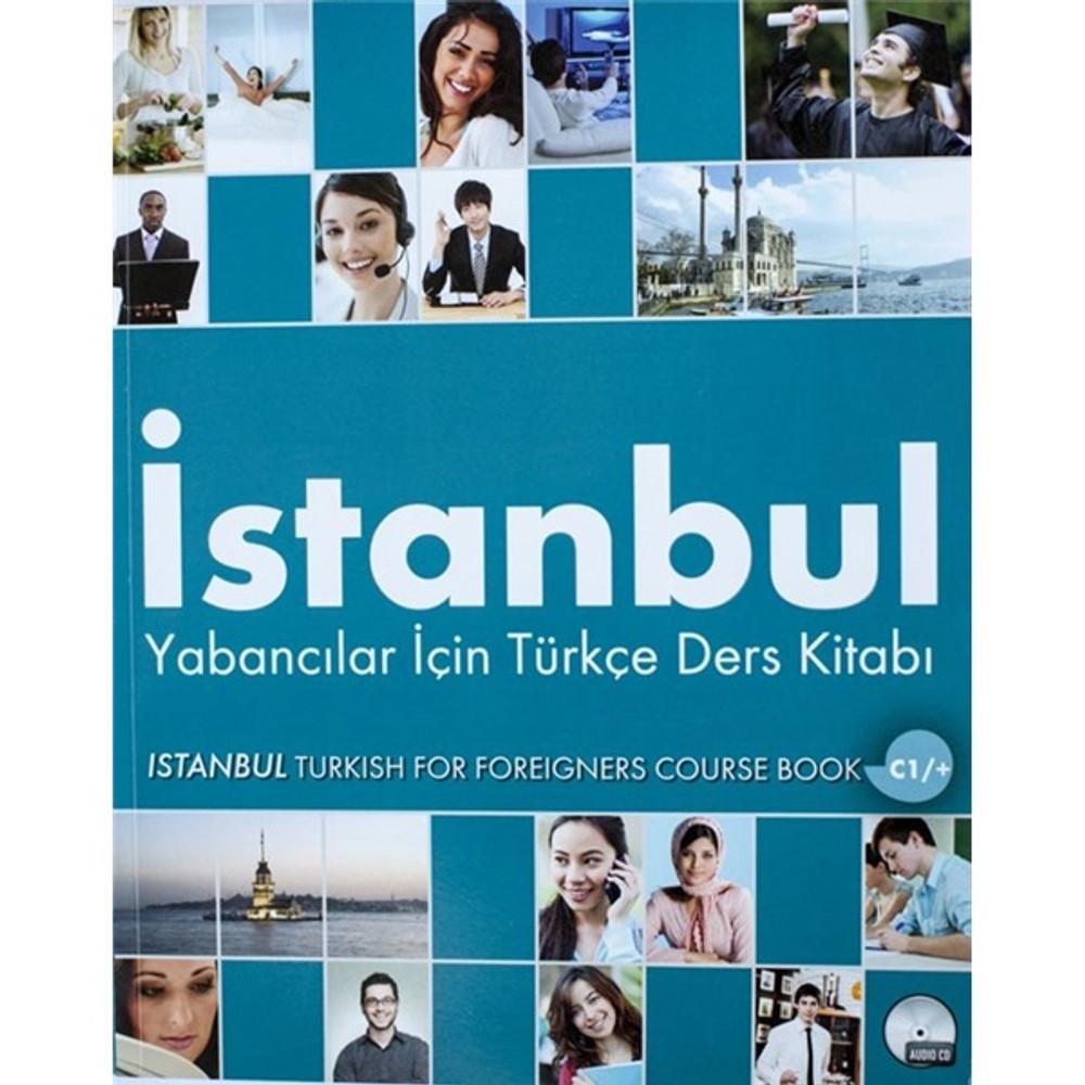 إسطنبول كتاب اللغة التركية للأجانب مستوى متقدم