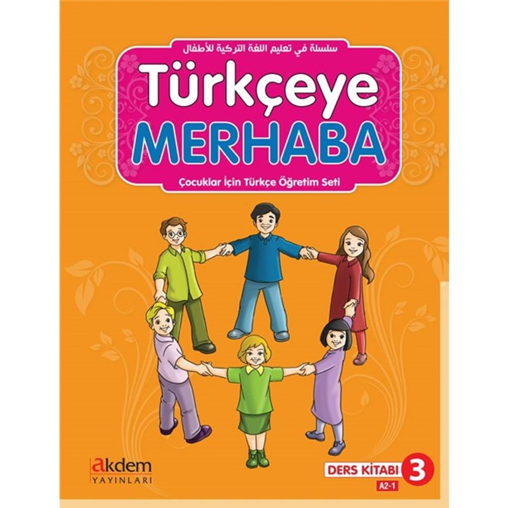 سلسلة في تعليم اللغة التركية للأطفال المستوى الثالث (3)