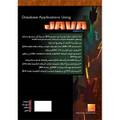 تطبيقات قواعد البيانات باستخدام Java