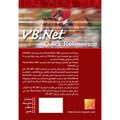 المرجع السريع في VB.NET