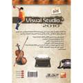 تعلم Visual Studio 2010