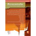 بنية وبرمجة المتحكمات المصغرة Microcontroller
