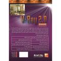 V-Ray 2.0 للمعمار