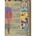 العلاج الطبيعي للشلل