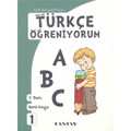 سلسة تعليم اللغة التركية بالرسوم (مستوى 1)
