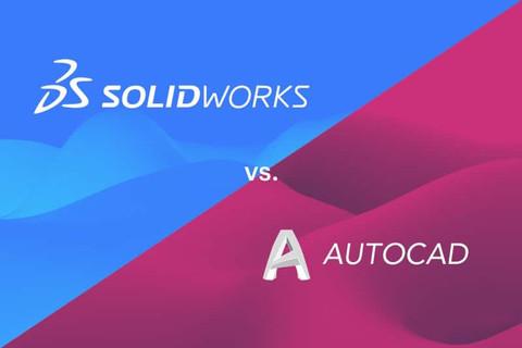 3 أسئلة عليك أن تطرحها على نفسك قبل تعلم SolidWorks أو AutoCAD أو Inventor
