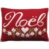 Alpine Mini Noel Cushion (Red)
