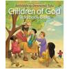 Children of God Storybook Archbishop Desmond Tutu