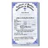 314ES BILINGUAL BAPTISMAL PAD