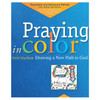 Cover image of Praying In Color Revised Ed.