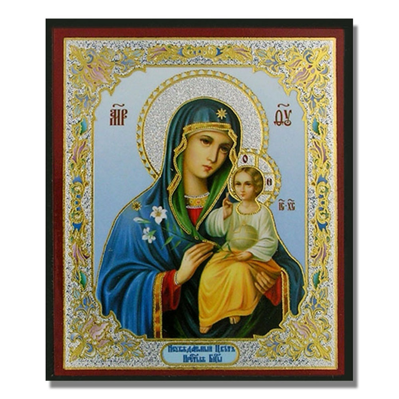 'Eternal Mary' Mini Russian Icon