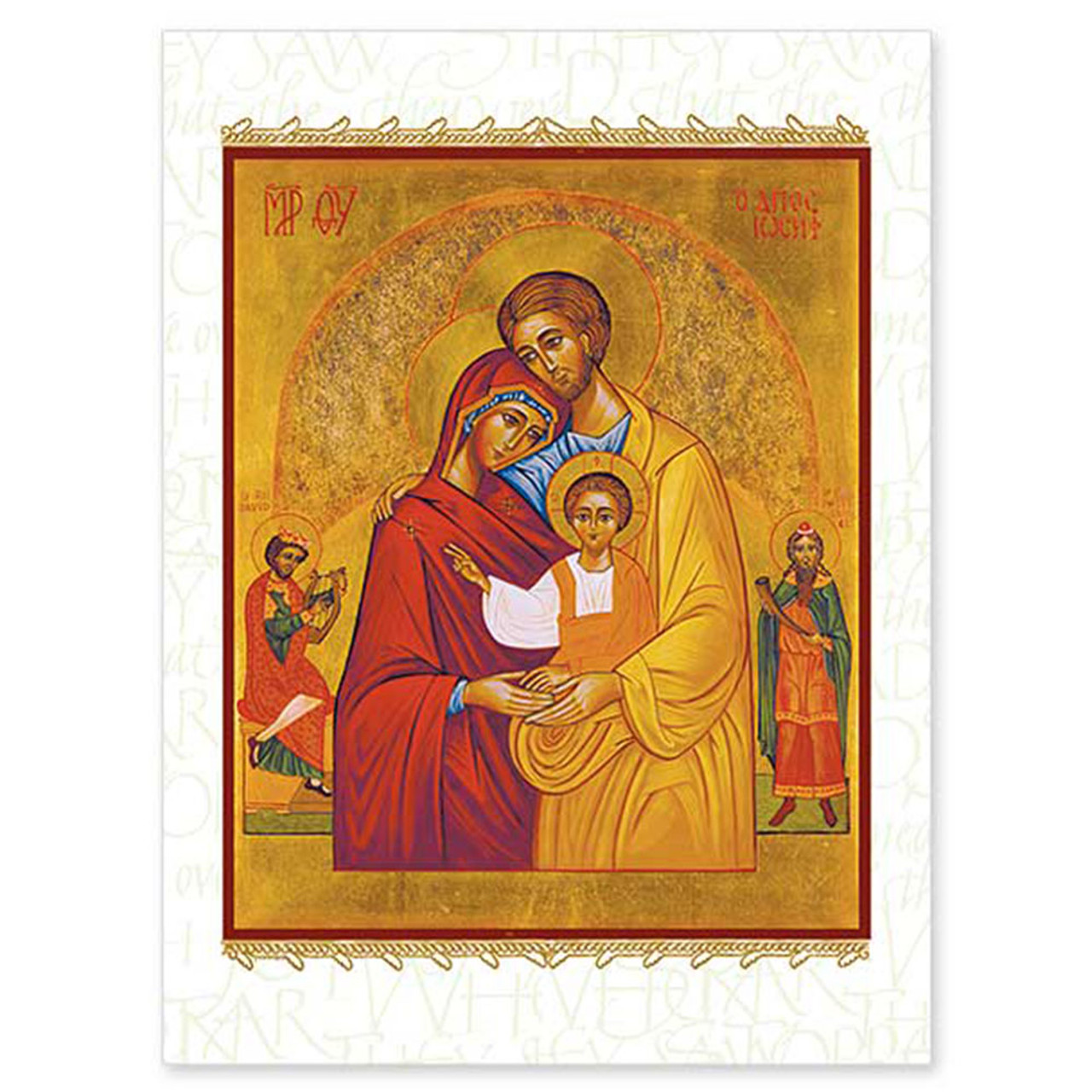 Boxed Holy Family Christmas Card