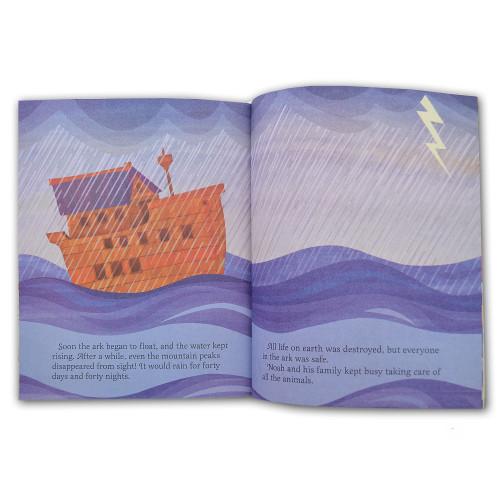Noah's Ark Golden Book
