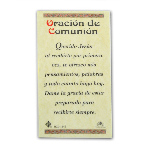 Spanish Laminated First Communion Holy Card, Girl