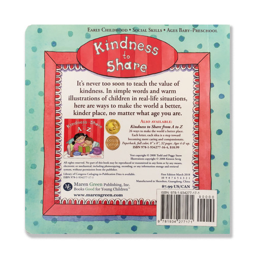 Back Cover of Kindness to Share Board Book