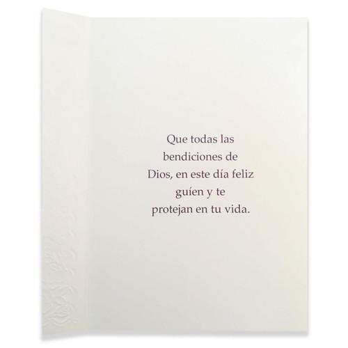 Inside En Tu Bautismo Card