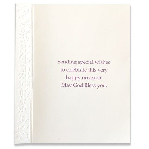 Inside of Jubilee Greeting Card