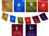 Regular Rusitc Affirmation Prayer Flags 1.8 meters